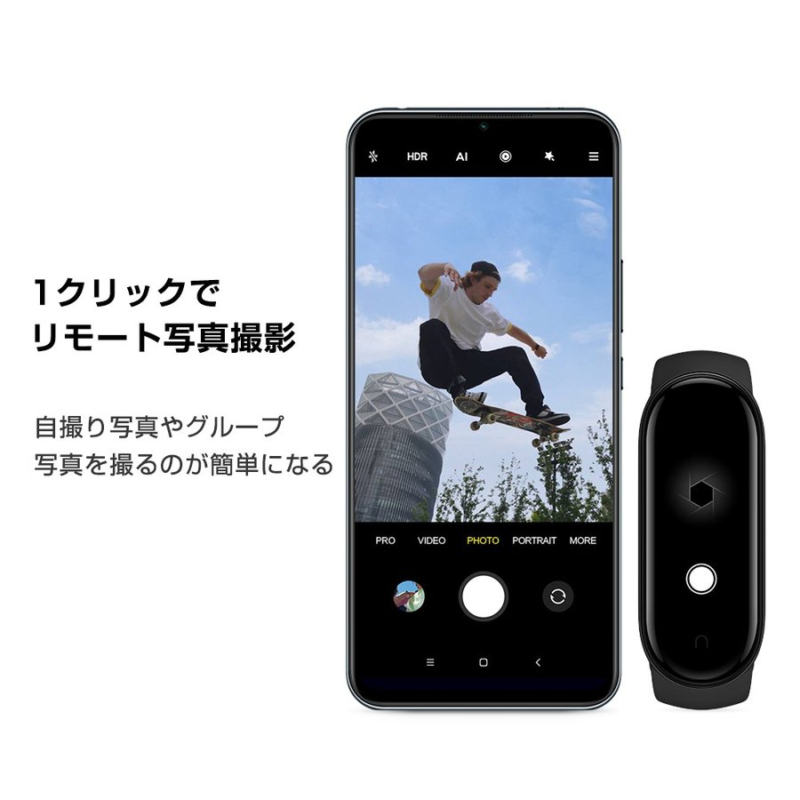 【グローバル版】 Xiaomi  Mi スマートバンド 5 スマートウォッチ 活動量計 歩数計 心拍計 睡眠モニター 通知 メッセージ表示 音楽操作 防水 Mi band 5 starq-online 10