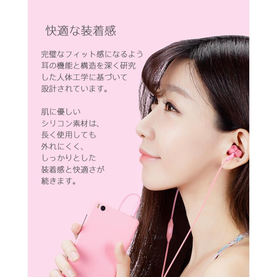 Xiaomi イヤホン Mi In-Ear Headphones Basic インナーイヤー カラフル 有線 マイク 小米 シャオミ 正規品|starq-online|07