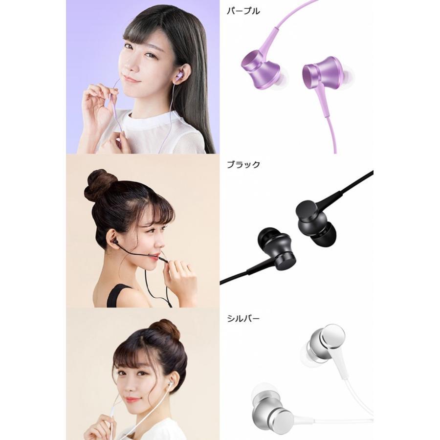 Xiaomi イヤホン Mi In-Ear Headphones Basic インナーイヤー カラフル 有線 マイク 小米 シャオミ 正規品|starq-online|09