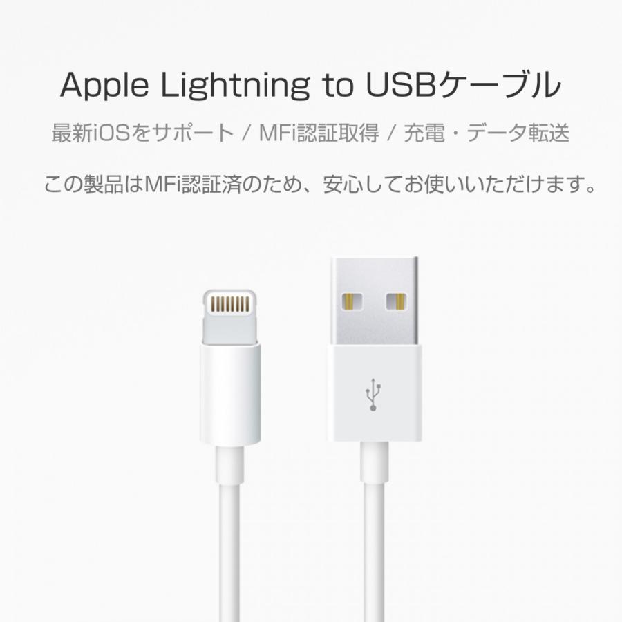 ZMI lightning USB ケーブル Apple MFi認証 1m 最新iOS 急速 充電 データ転送 ライトニング 正規品|starq-online|02