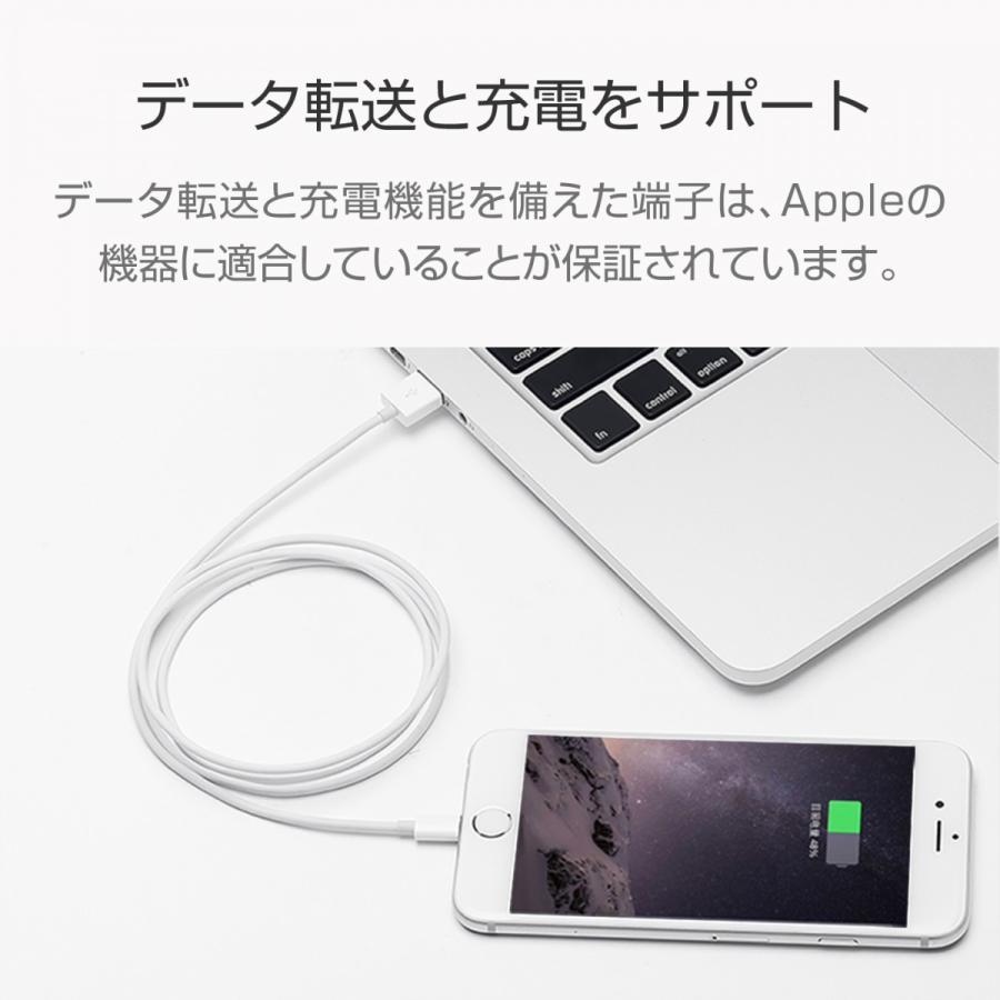 ZMI lightning USB ケーブル Apple MFi認証 1m 最新iOS 急速 充電 データ転送 ライトニング 正規品|starq-online|05