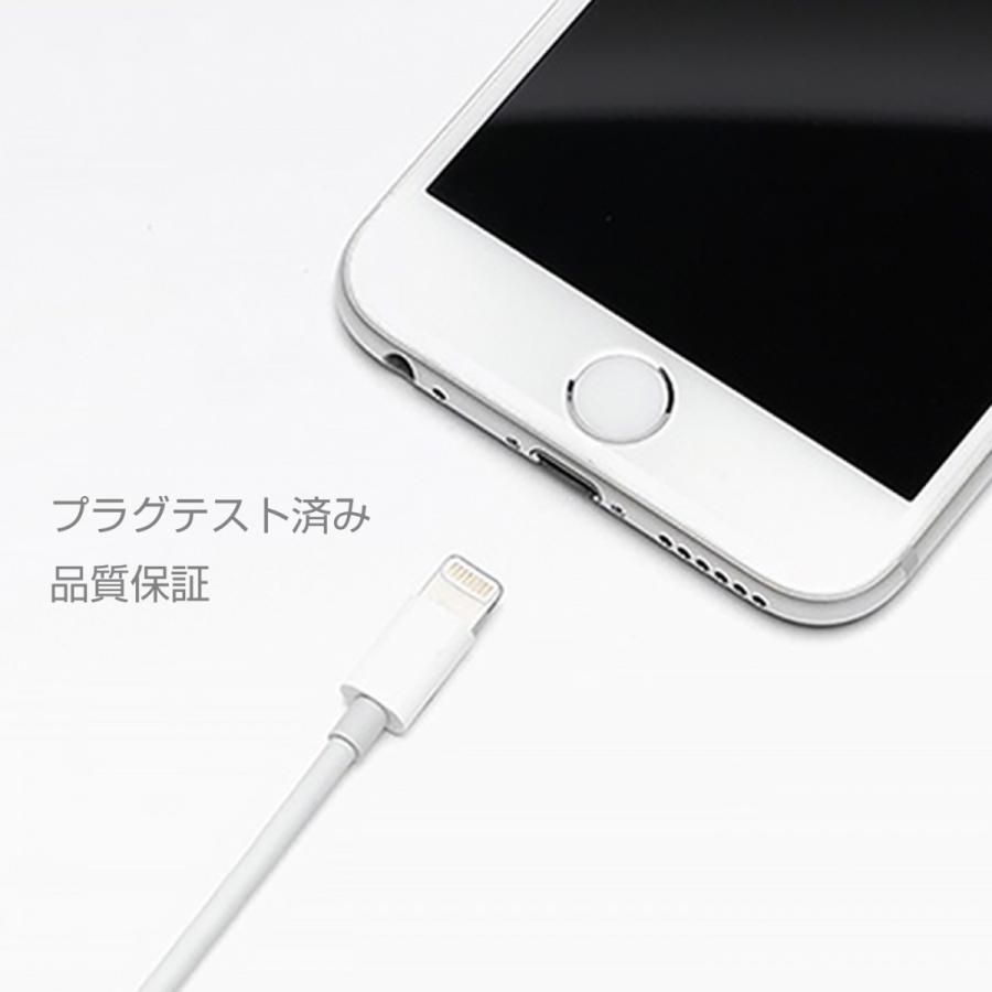 ZMI lightning USB ケーブル Apple MFi認証 1m 最新iOS 急速 充電 データ転送 ライトニング 正規品|starq-online|08