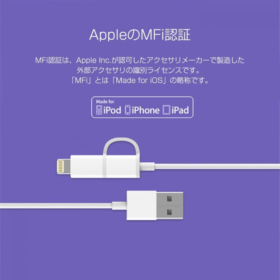 ZMI 2-in-1 USB充電ケーブル Apple MFi認証 iPhone micro USB Lightning 充電 データ転送 1m 正規品|starq-online|03