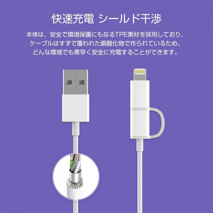 ZMI 2-in-1 USB充電ケーブル Apple MFi認証 iPhone micro USB Lightning 充電 データ転送 1m 正規品|starq-online|08