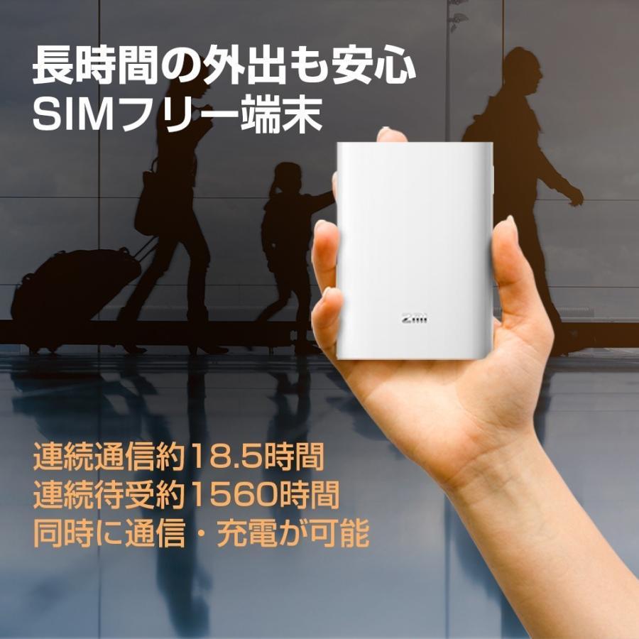 【再入荷】 ZMI バッテリー Wi-Fi MF855 7800mAh モバイルバッテリー SIMフリー 国内PSE認証取得 正規品|starq-online|02