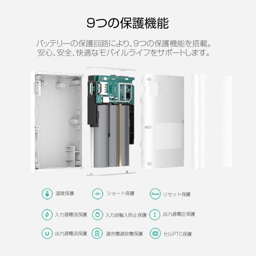 【再入荷】 ZMI バッテリー Wi-Fi MF855 7800mAh モバイルバッテリー SIMフリー 国内PSE認証取得 正規品|starq-online|10