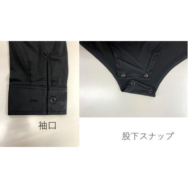 社交ダンス メンズ シャツ ウィングカラー レオタード  黒 ストレッチシャツ ステージ衣装 starreed 07
