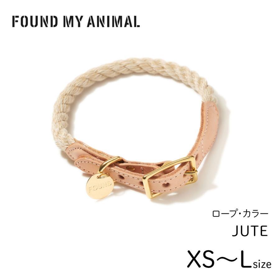 首輪 犬 & 猫  ロープ・カラー ジュート / ROPE COLLARFOUND MY ANIMAL ファウンド・マイ・アニマル キャット&ドッグ カラー starry