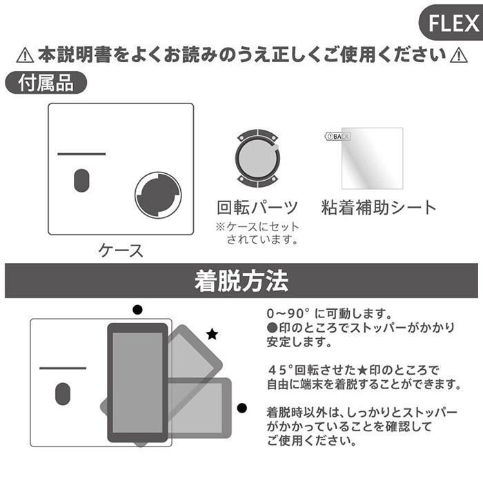 メール便 多機種対応 ワンピース 汎用 手帳型ケース FLEX SS マルチ ケース トラファルガーロー エース ルフィ iphone galaxy xperia aquos スマホケース カバー|stars-y|06