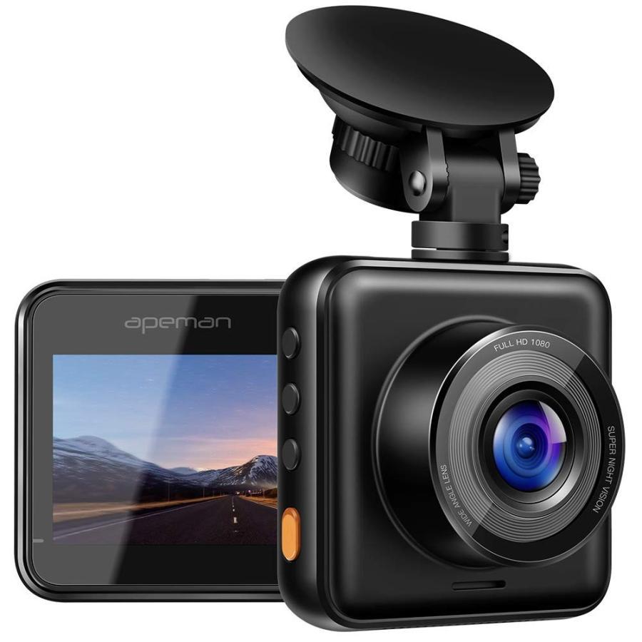 APEMAN C420 ドライブレコーダー 車載カメラ Gセンサー WDR機能搭載 高画質 1080PフルHD 170度広角 常時録画 駐車監視 上書き録画 動き検知 衝撃録画 starvillage