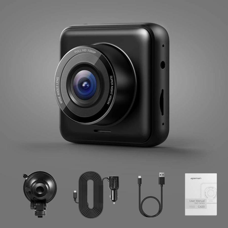 APEMAN C420 ドライブレコーダー 車載カメラ Gセンサー WDR機能搭載 高画質 1080PフルHD 170度広角 常時録画 駐車監視 上書き録画 動き検知 衝撃録画 starvillage 09