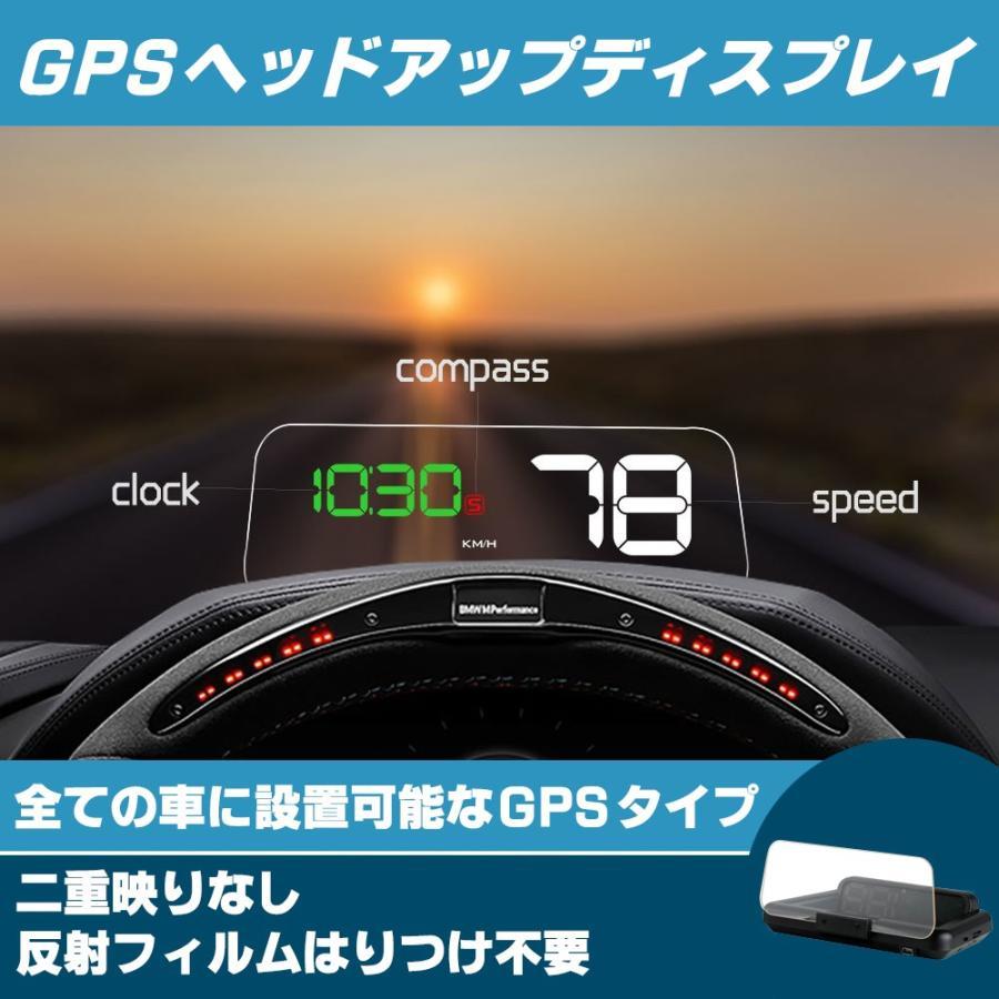 ヘッドアップディスプレイ HUD GPS Crossfield 投影 スピードメーター デジタル プロジェクター 最先端モデル 近未来 T900 日本国内モデル|starvillage