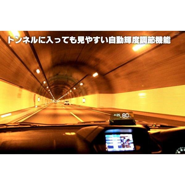 ヘッドアップディスプレイ HUD GPS Crossfield 投影 スピードメーター デジタル プロジェクター 最先端モデル 近未来 T900 日本国内モデル|starvillage|13