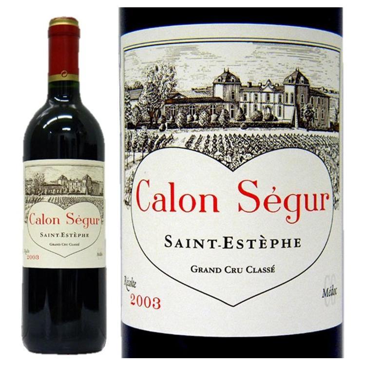 父の日 2020ギフト ワイン シャトー カロン セギュール 2003 chateau Calon Segur 赤ワイン 750ml 赤ワインハートラベル