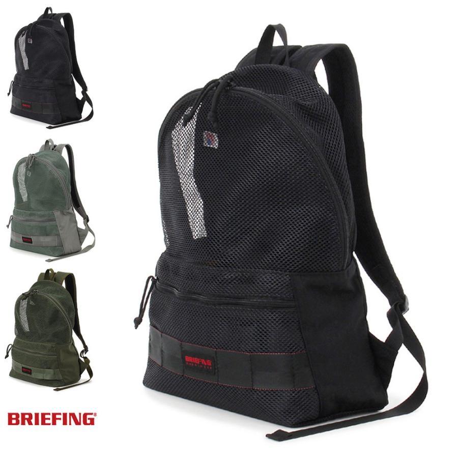 ブリーフィング BRIEFING 日本正規品 リュック MESH PACK メッシュ MAIDE IN USA デイパック リュックサック BRF465219 ブラック メンズ【お取り寄せ商品】|stay