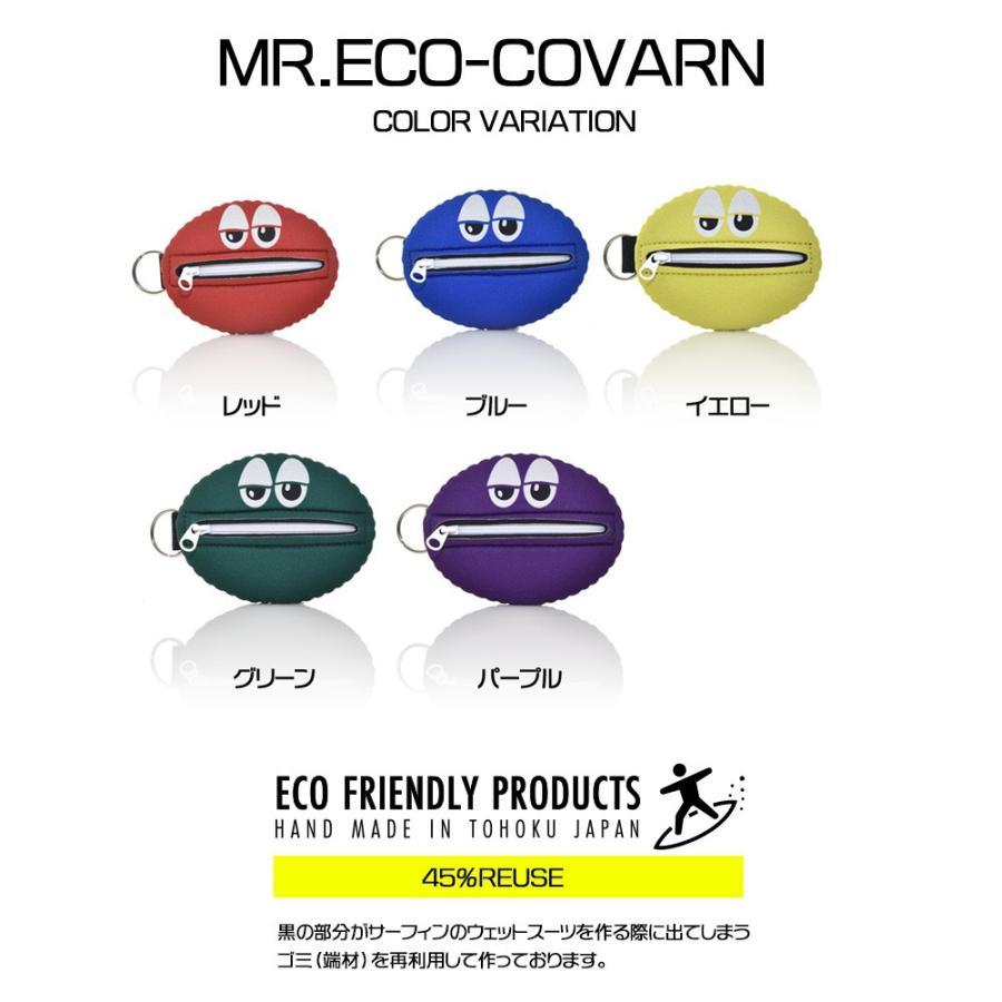 ヒユカ Hiyuca Mr.Eco-Coburn ミスターエココバーン コインケース 小物入れ サステナブル サスティナブル レディース メンズ ブランド メンバーカラー 日本製|stayblue|02