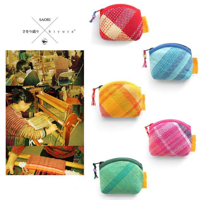 <メール便対応>Hiyuca(ヒユカ)×織音 さをり織り コインケース 財布 小銭入れメント レディース メンズ stayblue