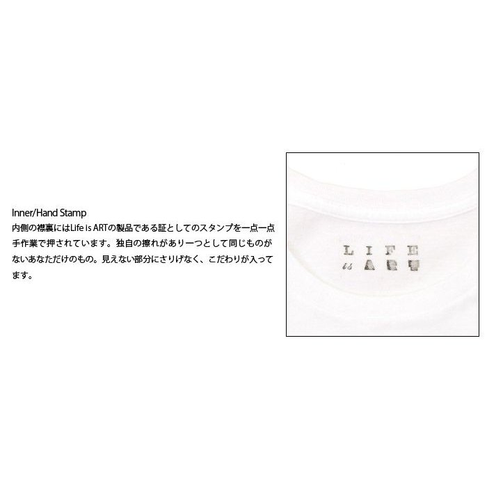 Tシャツ ライフ イズ アート Smile White レディース|stayblue|03