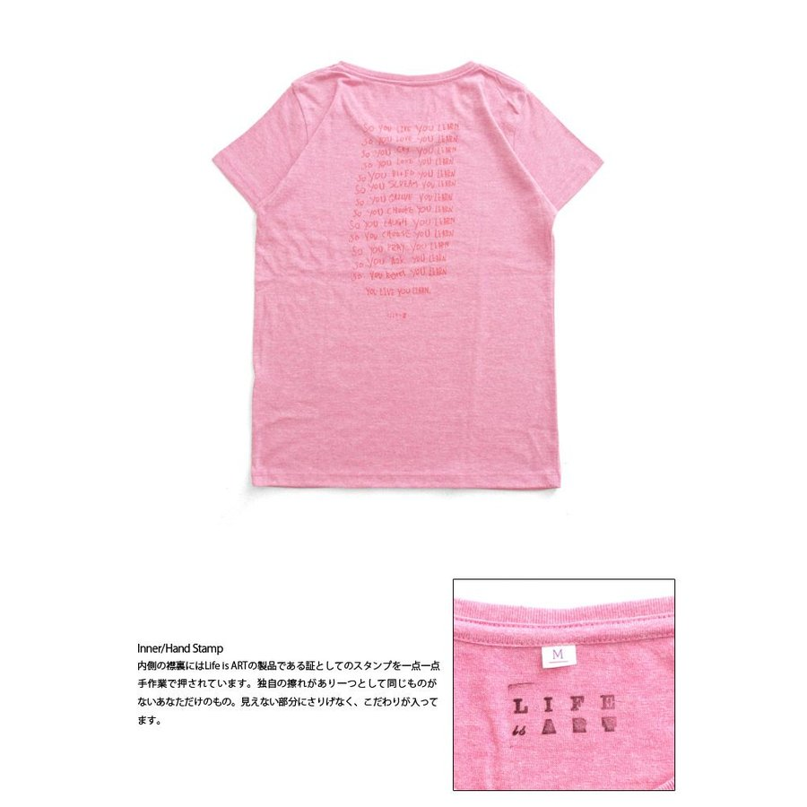 Tシャツ ライフ イズ アート × Chos Tシャツ NOT JUST A BEAUTIFUL Vintage Heather Pink レディース|stayblue|03