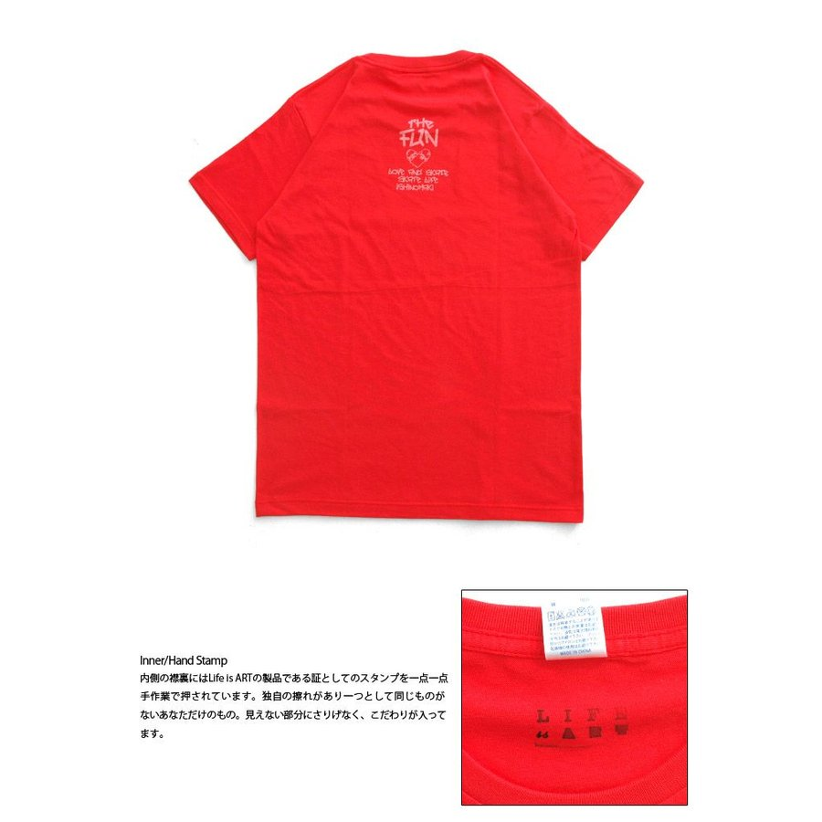 Tシャツ ライフ イズ アート × THE FUN Tシャツ SKATE Red メンズ|stayblue|03