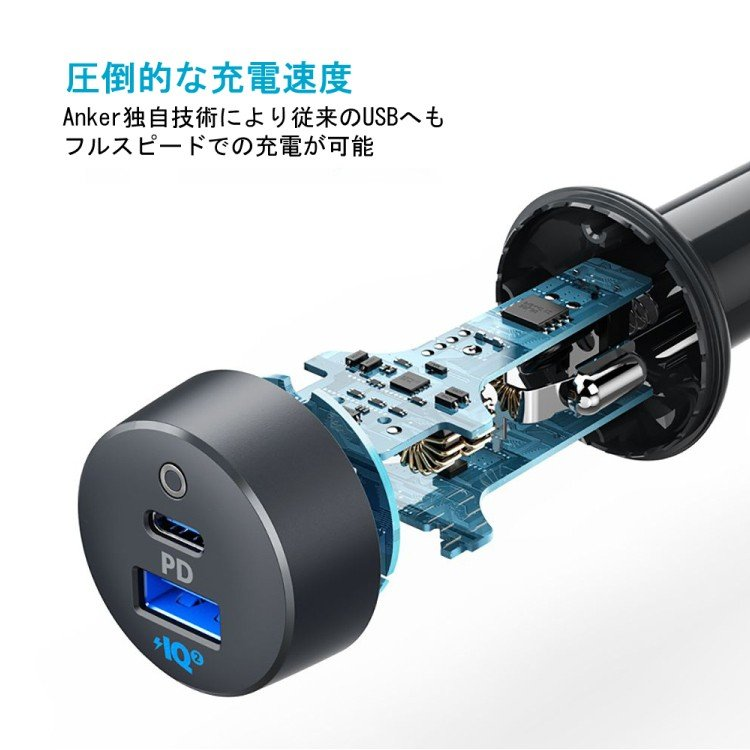 Anker PowerDrive PD+2 カーチャージャー 33W シガーソケット A2721 PowerIQ 2.0車載充電器 急速充電 USB-C USB|steady-store|03