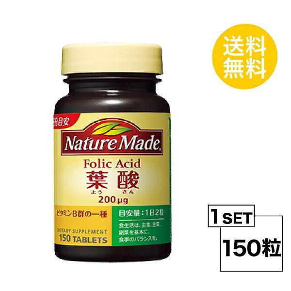 ネイチャーメイド 葉酸 75日分 (150粒) 大塚製薬 サプリメント nature made|steady-store