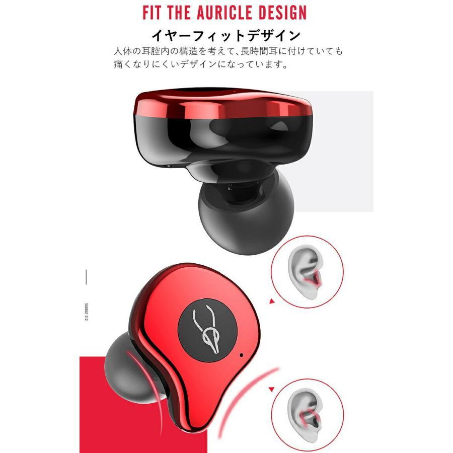 最新作 sabbat Bluetooth ワイヤレスイヤホン 無線充電 E12 全6色イヤホン イヤフォン ブルートゥースイヤホン 高音質 steady-store 11