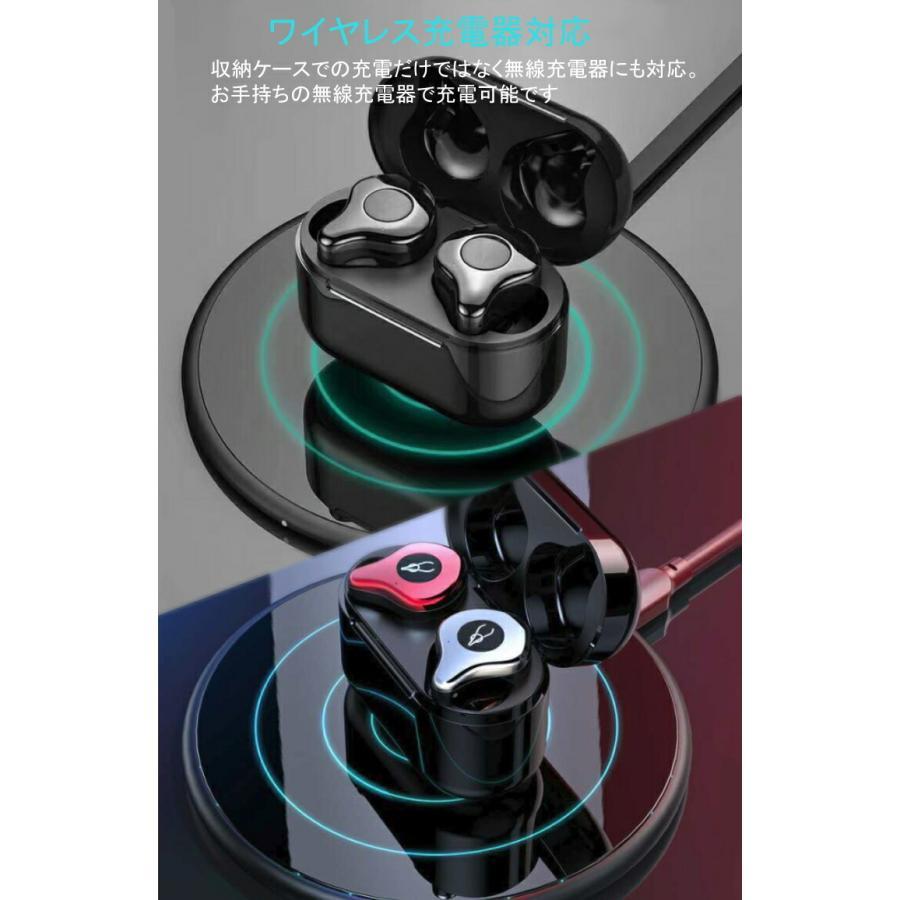 最新作 sabbat Bluetooth ワイヤレスイヤホン 無線充電 E12 全6色イヤホン イヤフォン ブルートゥースイヤホン 高音質 steady-store 13