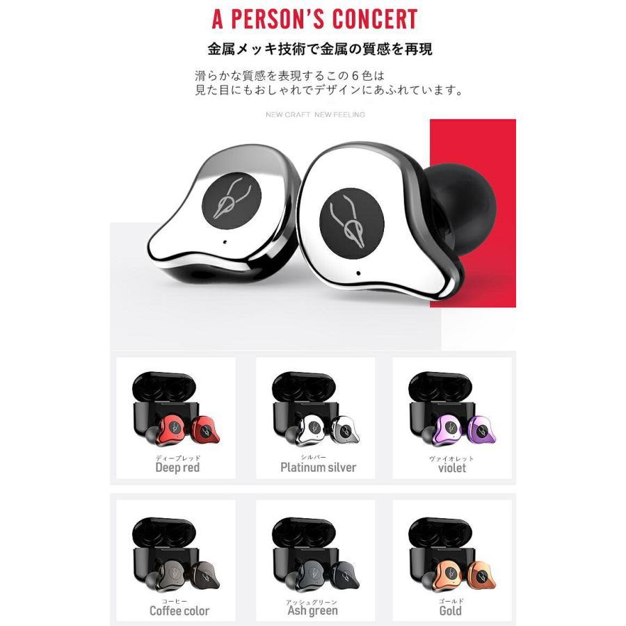 最新作 sabbat Bluetooth ワイヤレスイヤホン 無線充電 E12 全6色イヤホン イヤフォン ブルートゥースイヤホン 高音質 steady-store 06