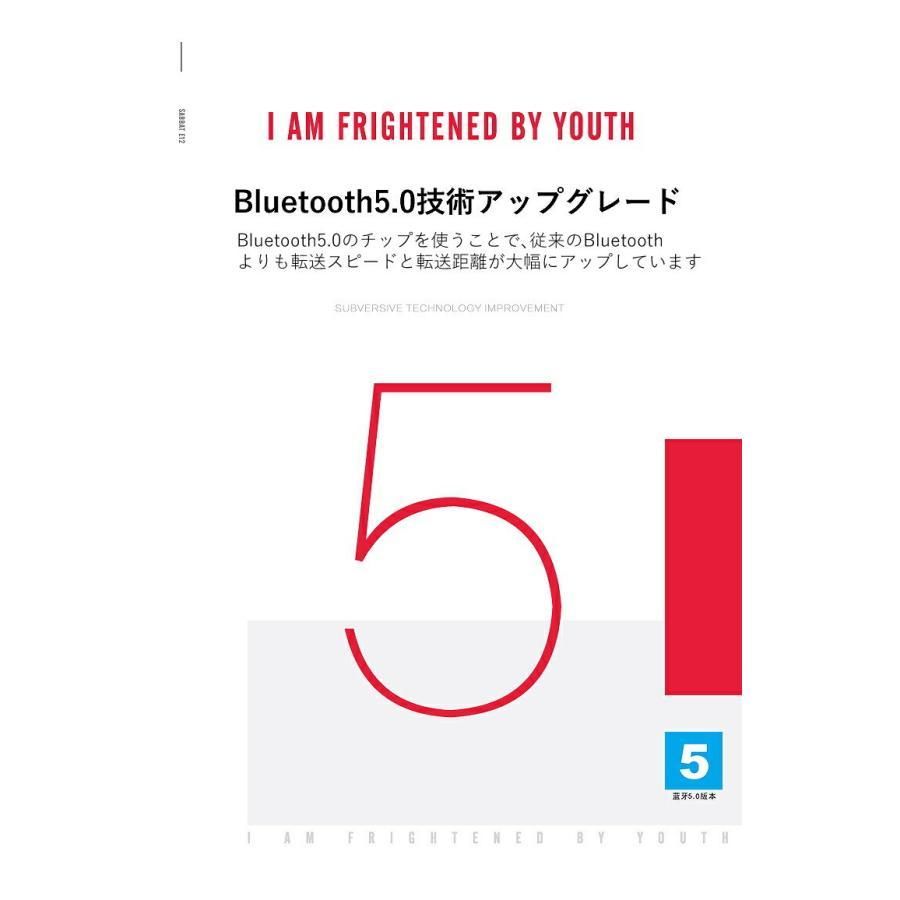 最新作 sabbat Bluetooth ワイヤレスイヤホン 無線充電 E12 全6色イヤホン イヤフォン ブルートゥースイヤホン 高音質 steady-store 08