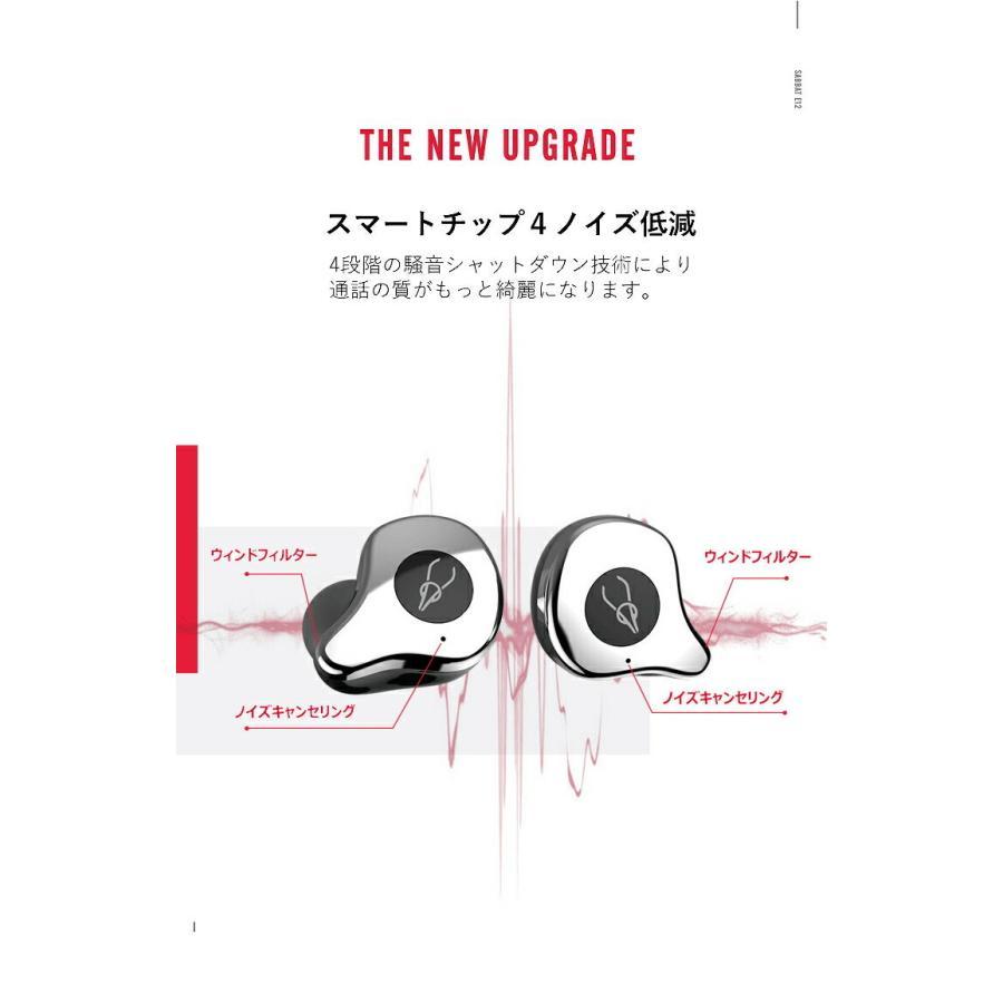 最新作 sabbat Bluetooth ワイヤレスイヤホン 無線充電 E12 全6色イヤホン イヤフォン ブルートゥースイヤホン 高音質 steady-store 09