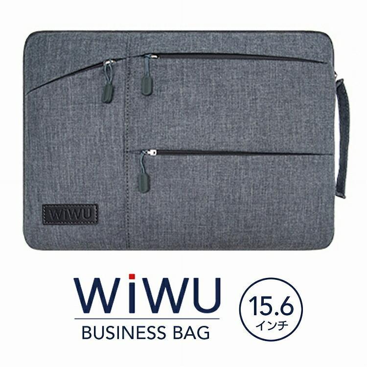 wiwu 15.6インチ ビジネスバッグ インナーバッグ PCケース 2色ipad/surface pro/surfacebook/macbook/ノートパソコン/Laptop2/タブレット steady-store