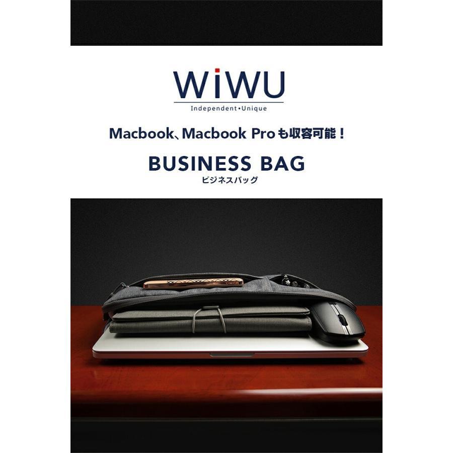 wiwu 15.6インチ ビジネスバッグ インナーバッグ PCケース 2色ipad/surface pro/surfacebook/macbook/ノートパソコン/Laptop2/タブレット steady-store 02