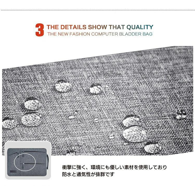 wiwu 15.6インチ ビジネスバッグ インナーバッグ PCケース 2色ipad/surface pro/surfacebook/macbook/ノートパソコン/Laptop2/タブレット steady-store 13
