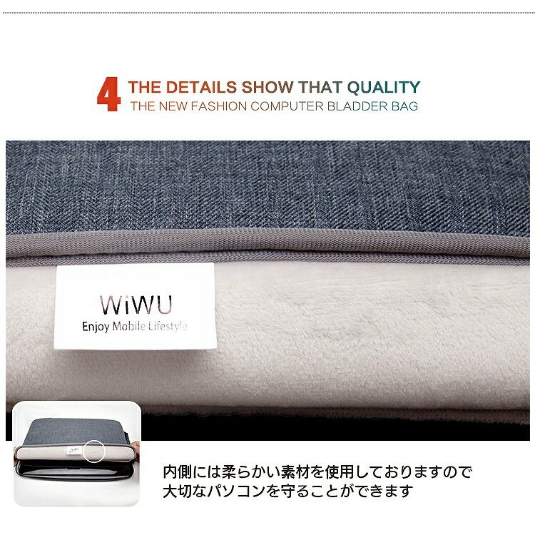 wiwu 15.6インチ ビジネスバッグ インナーバッグ PCケース 2色ipad/surface pro/surfacebook/macbook/ノートパソコン/Laptop2/タブレット steady-store 14