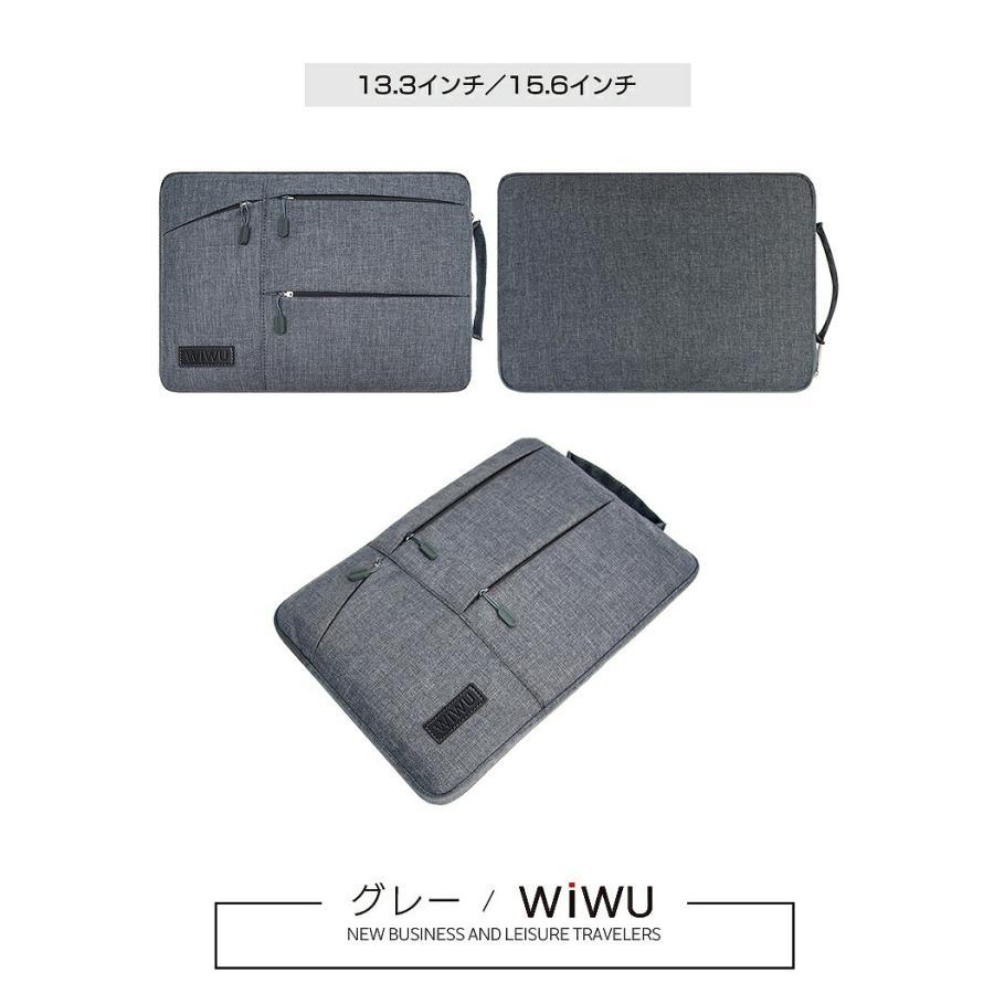 wiwu 15.6インチ ビジネスバッグ インナーバッグ PCケース 2色ipad/surface pro/surfacebook/macbook/ノートパソコン/Laptop2/タブレット steady-store 18