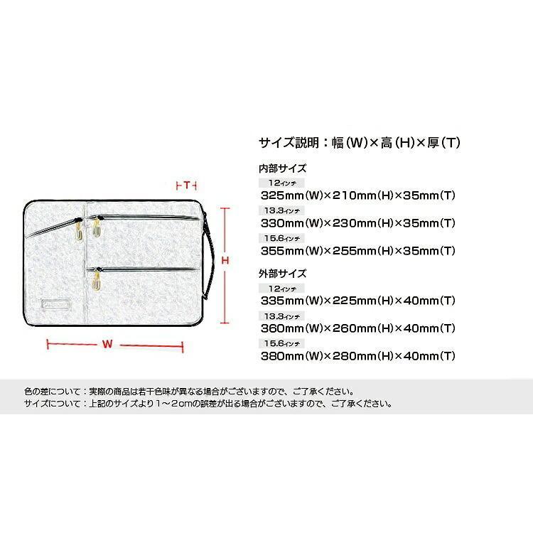 wiwu 15.6インチ ビジネスバッグ インナーバッグ PCケース 2色ipad/surface pro/surfacebook/macbook/ノートパソコン/Laptop2/タブレット steady-store 05