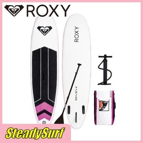 【おまけ付】 ROXY(ロキシー)インフレータブル パドル ISUP UP 10'6