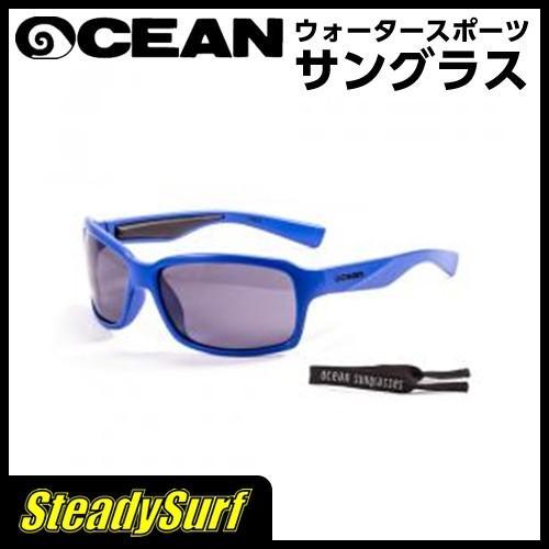 OCEAN(オーシャン)スポーツサングラス/VENEZIAベネジア Shiny BL/Smoke lens/シャイニーブルー×スモークレンズ サーフィン