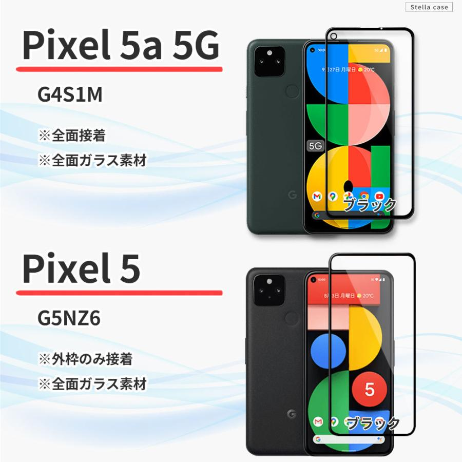 Pixel 5 Pixel 4a Pixel 4 ガラスフィルム Pixel 4 XL Pixel 3a 3a XL ガラスフィルム Pixel 3 3 XL フィルム ピクセル4 4a ガラスフィルム|stellacase|04