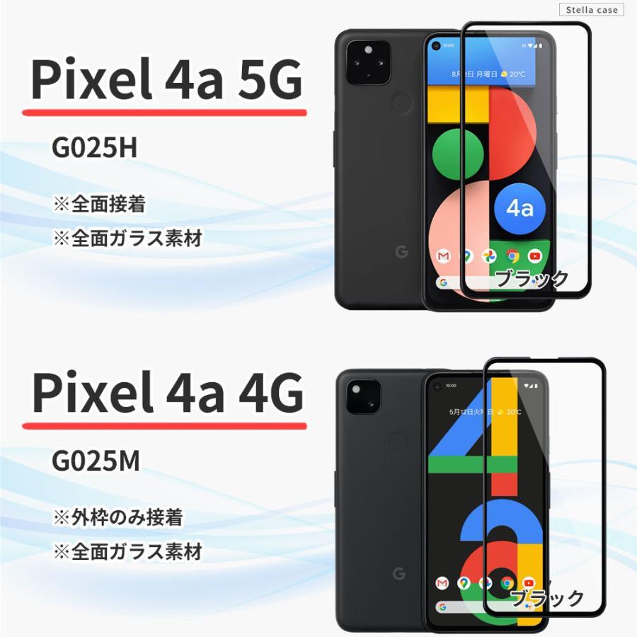 Pixel 5 Pixel 4a Pixel 4 ガラスフィルム Pixel 4 XL Pixel 3a 3a XL ガラスフィルム Pixel 3 3 XL フィルム ピクセル4 4a ガラスフィルム|stellacase|05