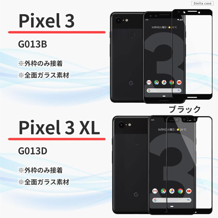 Pixel 5 Pixel 4a Pixel 4 ガラスフィルム Pixel 4 XL Pixel 3a 3a XL ガラスフィルム Pixel 3 3 XL フィルム ピクセル4 4a ガラスフィルム|stellacase|08