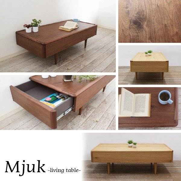 リビングテーブル ローテーブル 幅120cm 引出付 北欧 カフェ 木製 【開梱設置無料】
