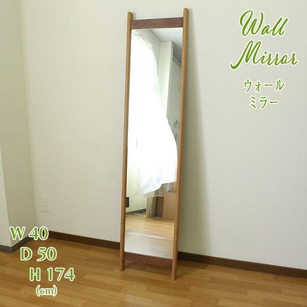 ミラー ウォールミラー 鏡 壁面 北欧 幅40cm シンプル シンプル モダン 木製フレーム 送料無料