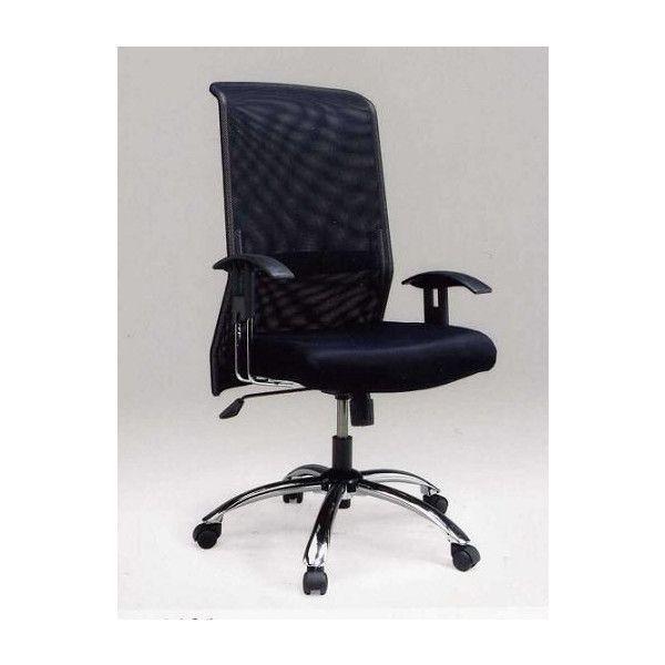 オフイスチェアー オフィスチェア パソコンチェア 事務用 A104