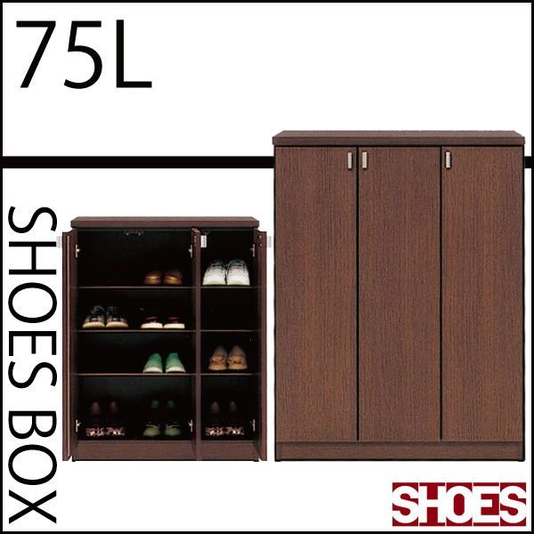 シューズボックス シューズボックス シューズボックス 下駄箱 靴箱 完成品 幅75cm 148