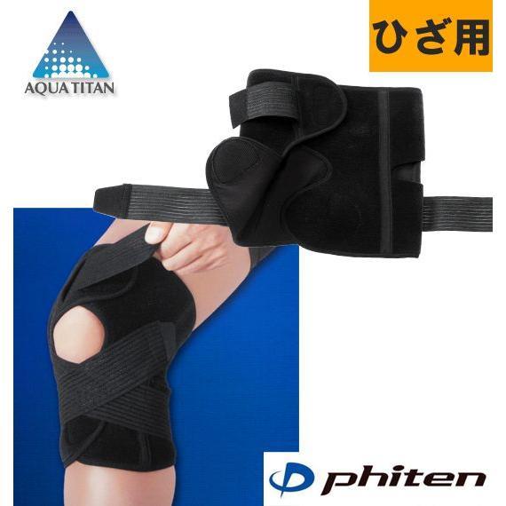 大きいサイズ メンズ Phiten ひざ用サポーター(1枚入り) サイズ 5Lカラー 1ブラック