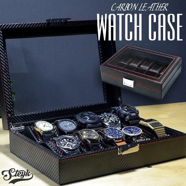 セール 登場から人気沸騰 カーボン 時計ケース 腕時計ケース 10本 格安 収納 プレゼント インテリア ボックス コレクション レディース ディスプレイ 展示 ウォッチ メンズ