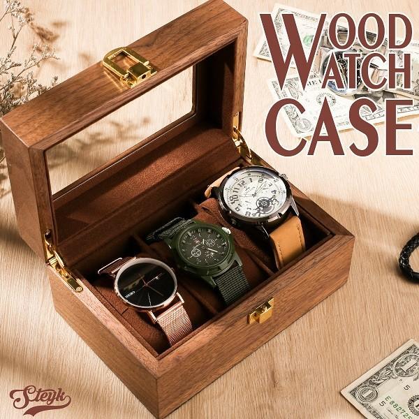 時計ケース 木製 腕時計 収納ケース 3本収納 高級ウォッチボックス プレゼント ギフト 展示 メンズ ディスプレイ インテリア 新作続 レディース おしゃれ コレクション 返品送料無料