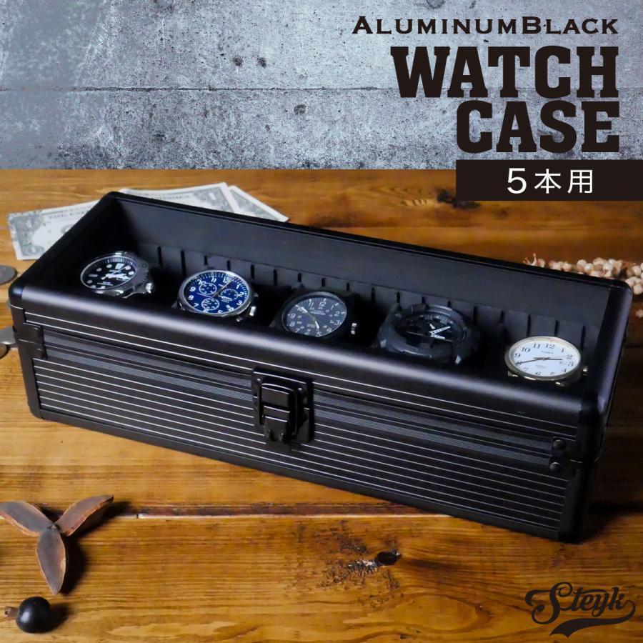 アルミ ブラック 激安 5本 時計ケース 腕時計ケース 収納 ケース おしゃれ 腕時計ボックス コレクション ウォッチケース メンズ 大好評です 収納ケース